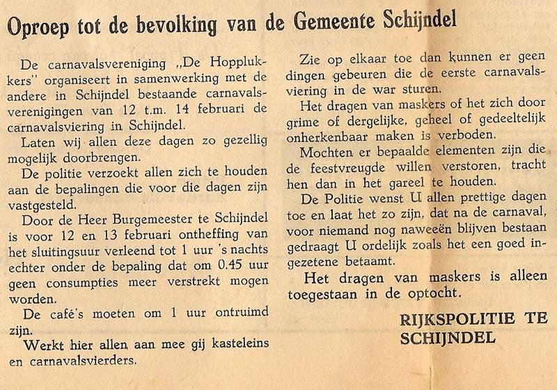 Schorsbos.nl - Oproep van de rijkspolitie