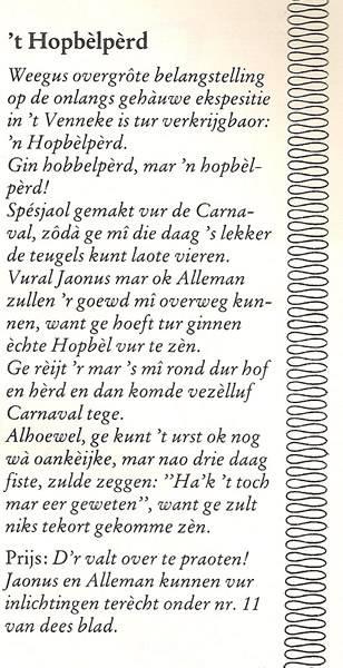 Schorsbos.nl - Hopbelperd